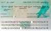 Emirates National ID - Backside