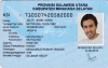 Indonesia ID Card - Frontside