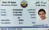 Qatar National ID I - Frontside