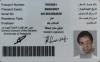 Qatar National ID I - Backside
